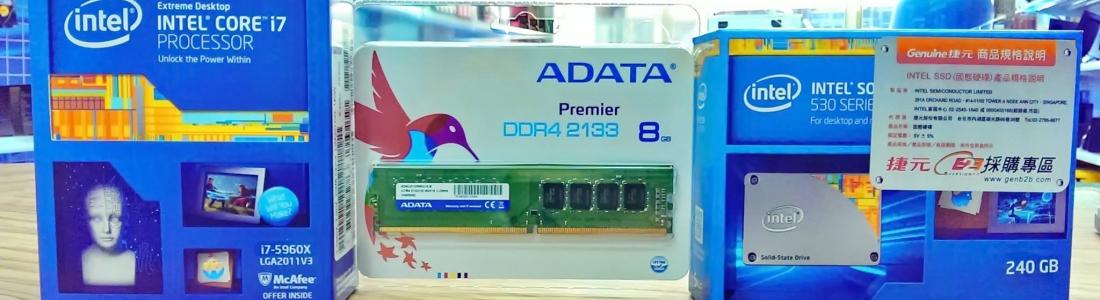 英特爾發表8核心16線程超強效能Intel Core i7-5960X處理器